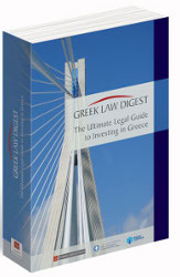 Purchase Greek Law Digest